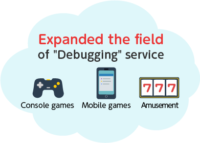 Expanded the field of Debugging service